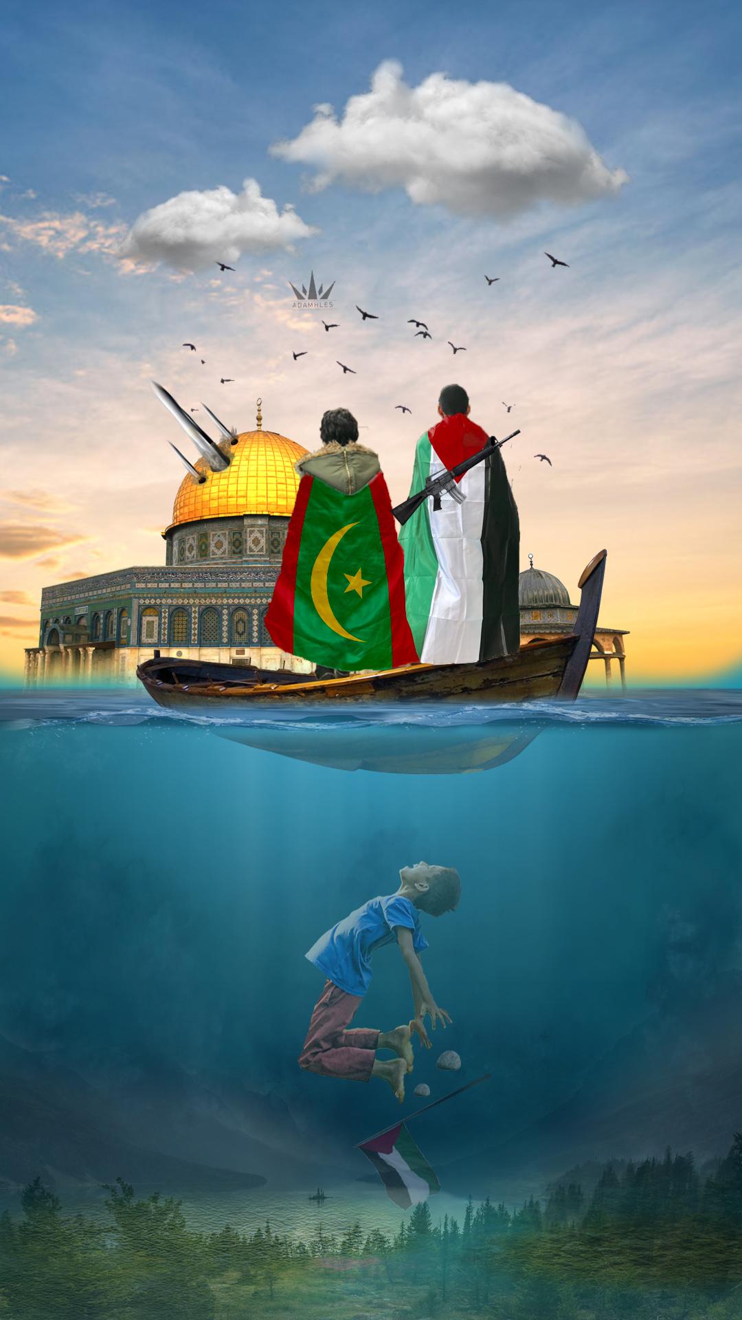 اجمل خلفية تصامن مع فلسطين علم موريتانيا وعلم فلسطين Flag Palestine and Mauritania