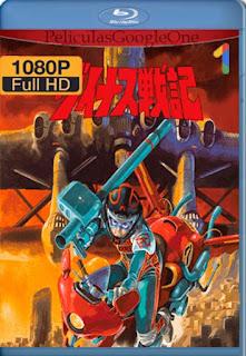 Venus Wars[1989] [1080p BRrip] [Japones Subtitulado] [GoogleDrive] LaChapelHD