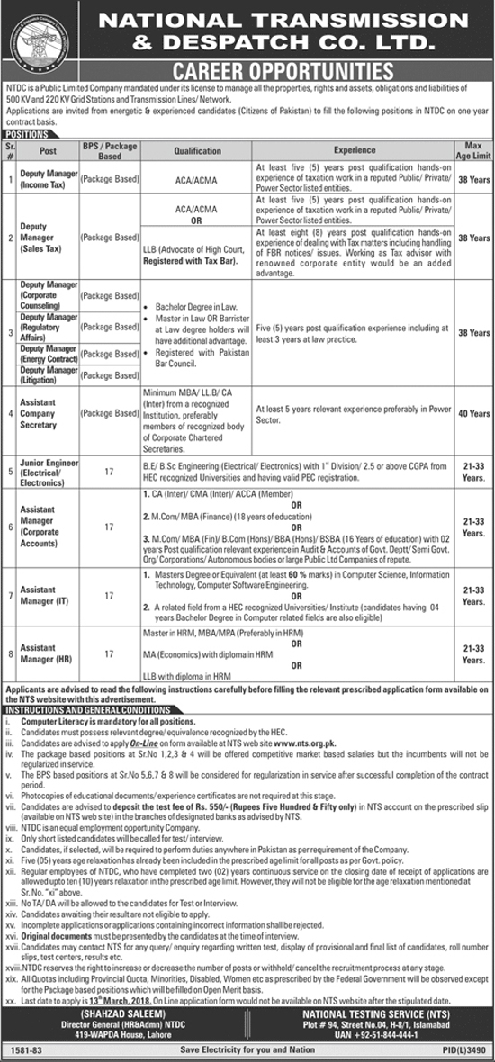 National Transmission And Despatch Company Limited  jobs Feb 2018