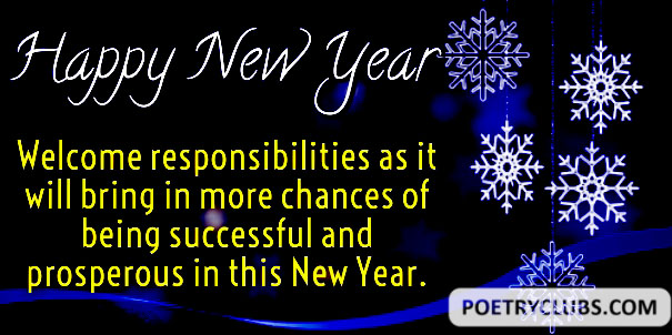 Best Wishes For New Year 2020 Best Happy New Year 2020 Wishes   New Year 2020 Greetings   POETRY