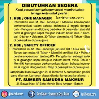 Lowongan Kerja PT. Sumber Samudra Makmur (5-10 Februari 2021)