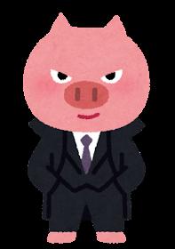 悪そうな動物のキャラクター(ブタ)