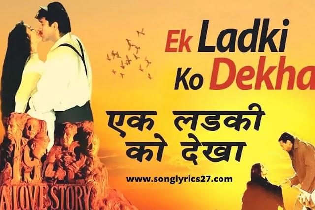 Kumar Sanu | Ek Ladki Ko Dekha Lyrics In English And Hindi