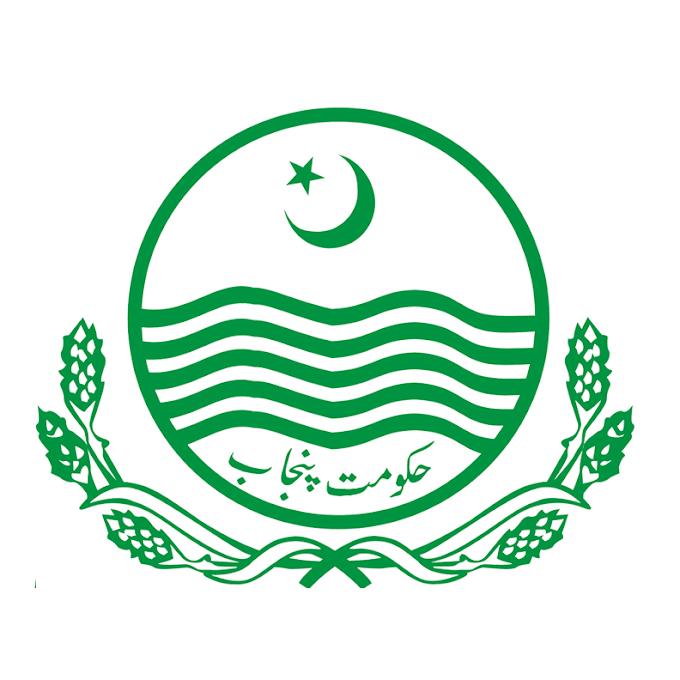 Assistant Commissioner Tehsil Fateh Jang District Attock Latest Jobs 2021