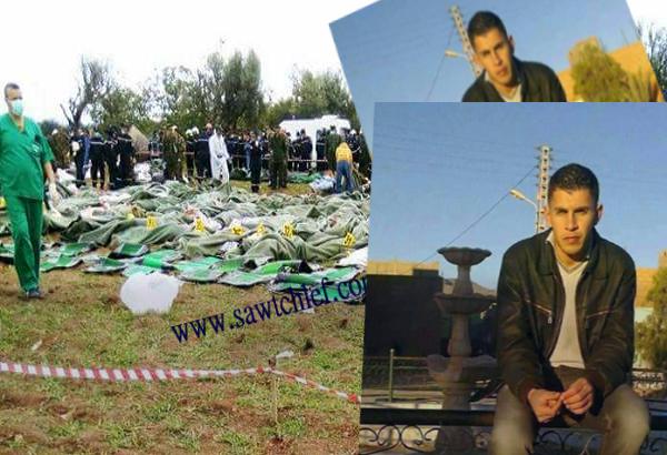 """الشهيد """"محمد"""" إبن الشلف ..الذي فارق الحياة في تحطم الطائرة ببوفاريك"""