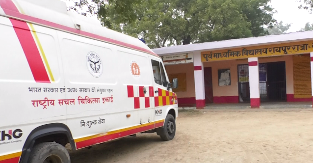 Mobile medical unit van treated in every village