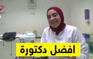 دكتوره اسنان شاطره شرق الرياض