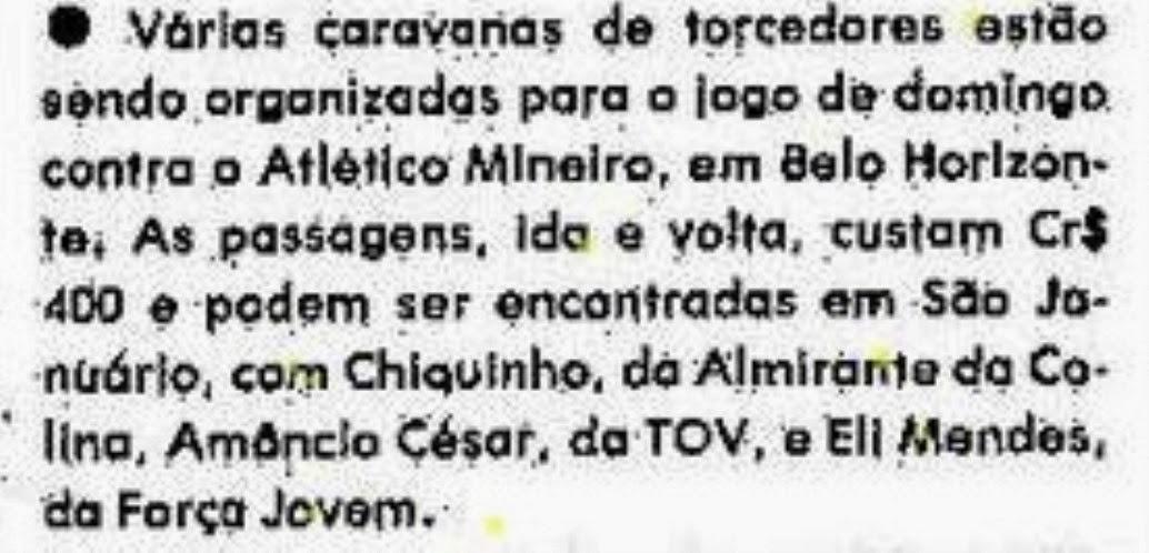 Torcidas do Vasco  FORÇA JOVEM fef52d411c6d2