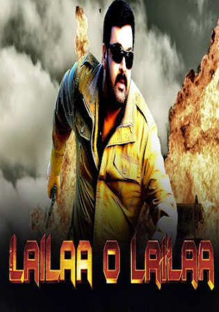 Lailaa O Lailaa 2018 HDRip 450MB Hindi Dubbed 480p Watch Online Full Movie Download Worldfree4u 9xmovies