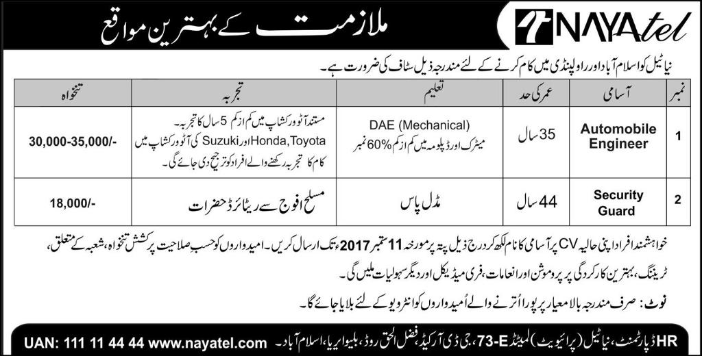 Automobile Engineer, Security Guard Nayatel Jobs In Islamabad Sep 2017