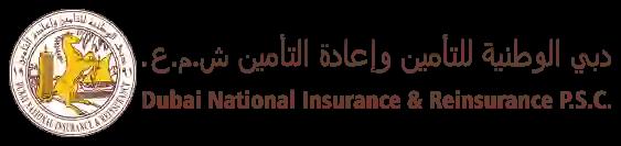 دبي الوطنية للتأمين وإعادة التأمين