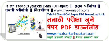 Can I get PDF of 2019‑20 question papers of all subject? How to get pdf of all subjects question paper class 10 case last 10 years of set set1 set2 set3 please tell in detail