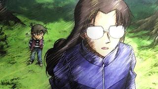 名探偵コナン アニメ 若狭留美 Wakasa Rumi  | Detective Conan Episode 1012