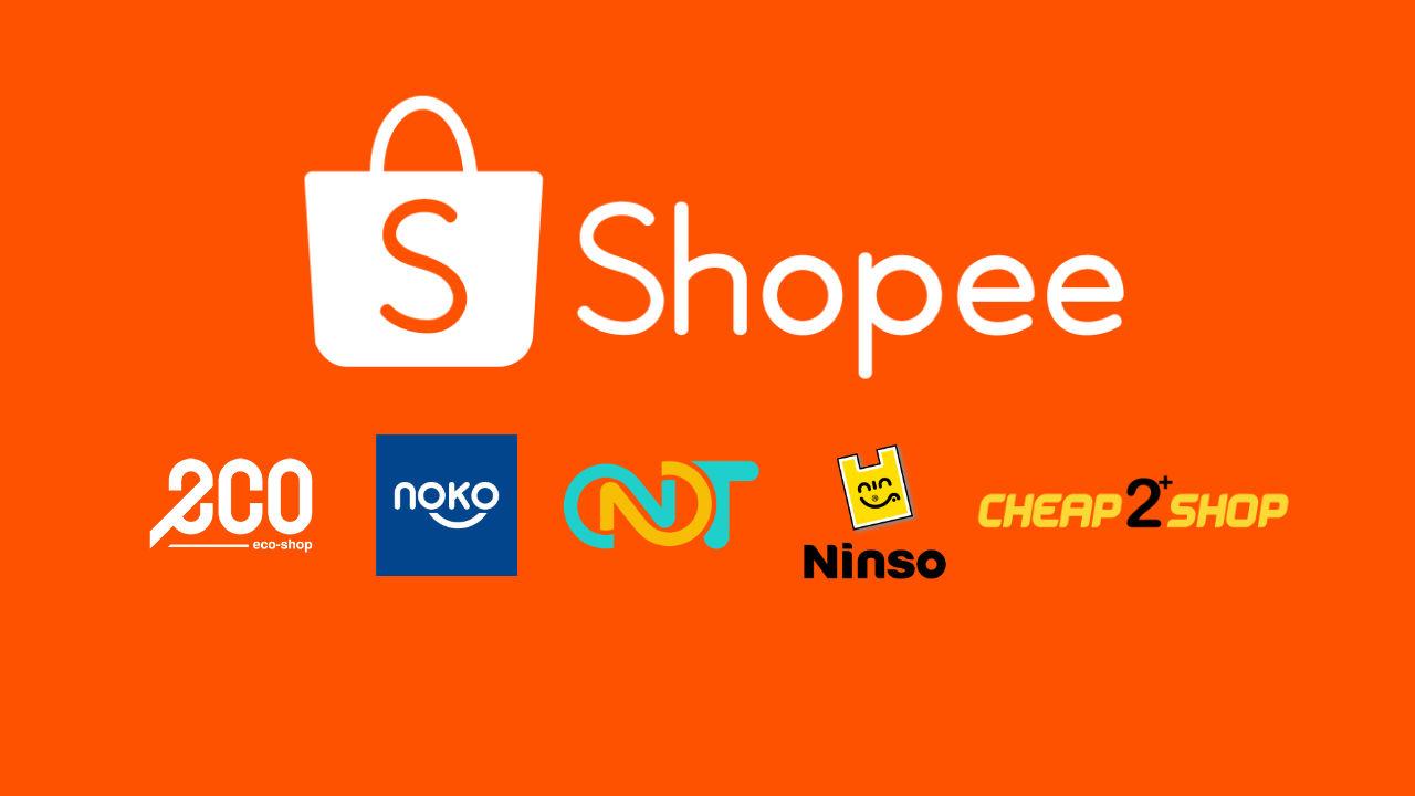 Senarai Kedai Barangan RM2 Yang Ada Di Shopee (Eco Shop, Ninso, NOKO)