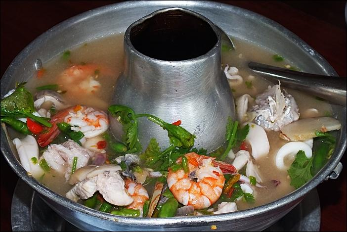 how to make fuh soup