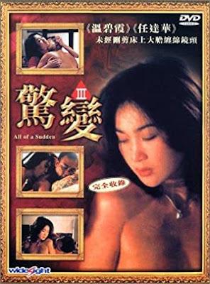 Biến Động Kinh Hồn - All of a Sudden (1996