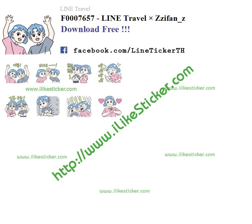 LINE Travel × Zzifan_z