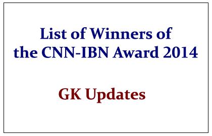 List of Winners of the CNN-IBN Award 2014