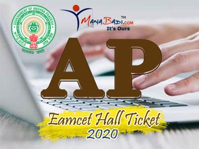 AP Eamcet Halltickets 2020