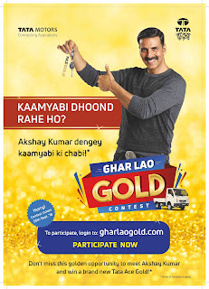 Tata ace launch ghar lao gold competition news in hindi