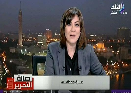 برنامج صالة التحرير حلقة الثلاثاء 28-11-2017 مع عزة مصطفى.. التشريعات النووية