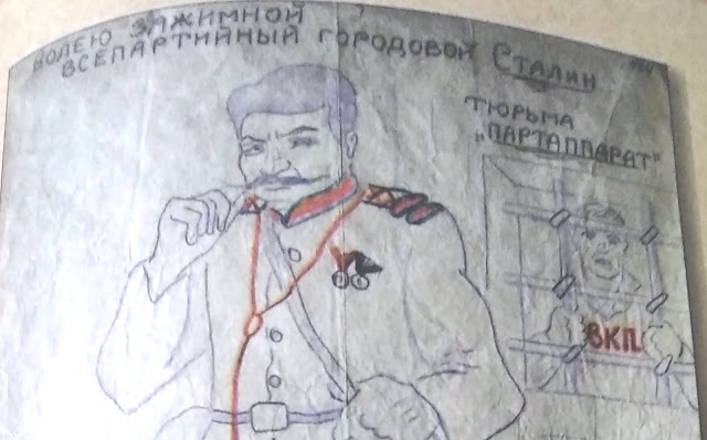 Сталин в карикатурах