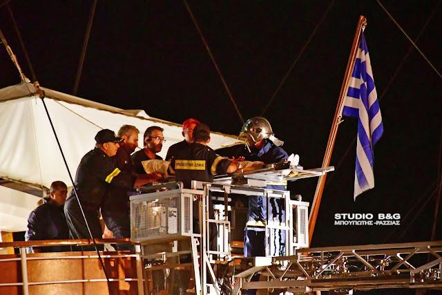 Επιχείρηση της πυροσβεστική στο Ναύπλιο για μεταφορά τραυματισμένης γυναίκας από πλοίο (βίντεο)
