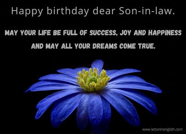 Damad ko birthday wishes in english