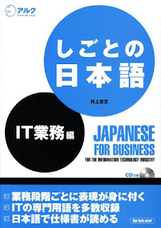 しごとの日本語 IT業務編 - Giáo trình tiếng Nhật chuyên ngành Công nghệ thông tin_Japanese for business (IT Edition)