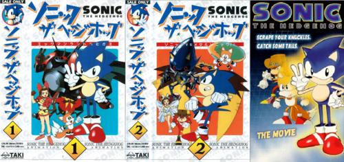 Classic Era Conclusion - The Sonic Jam | NeoGAF
