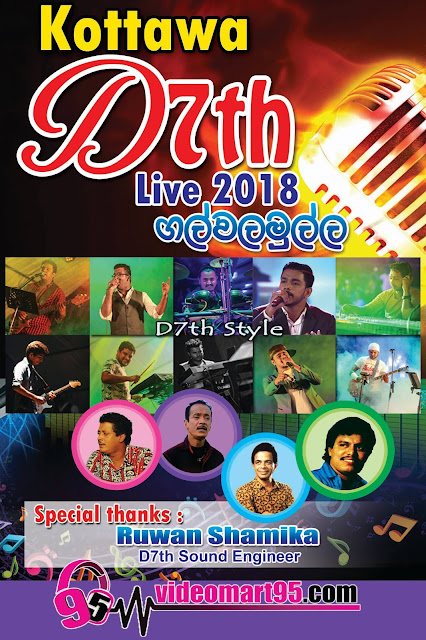 D7TH LIVE AT GALWALAMULLA 2018