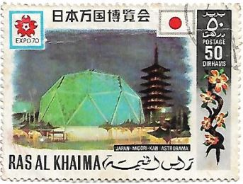 Selo Astrorama na Expo 70