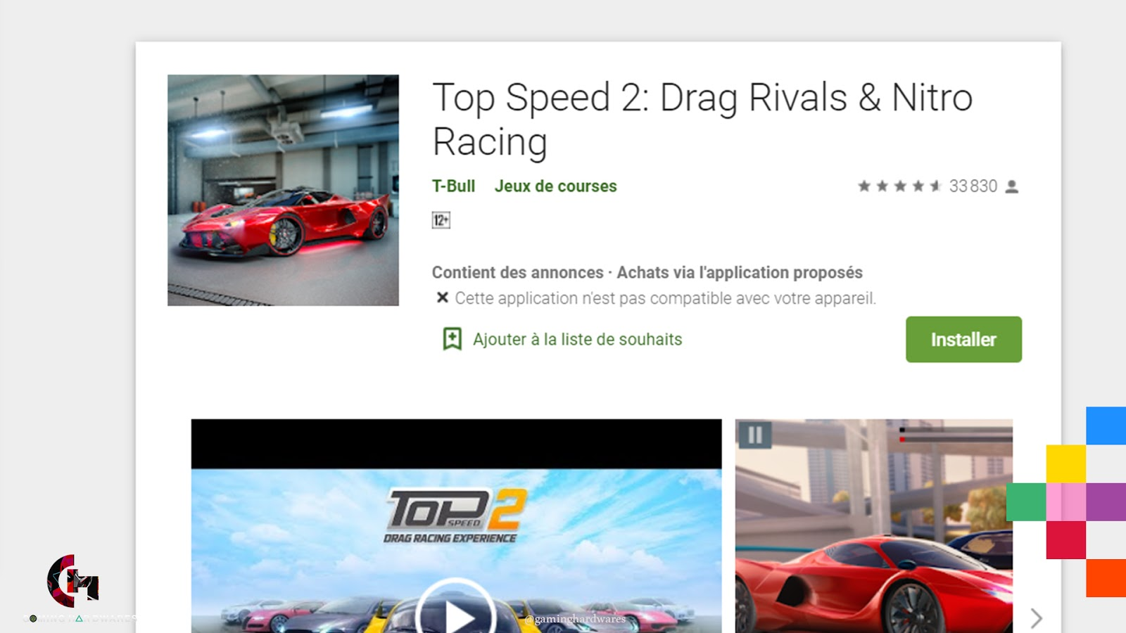 لعبة Top Speed 2 للأندرويد