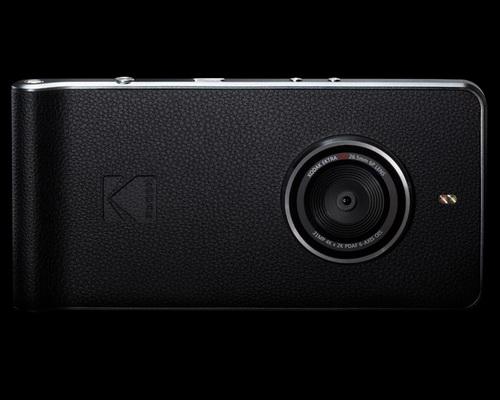 www.Tinuku.com Kodak rejuvenate new retro brand logo design as launch Kodak Ektra smartphone
