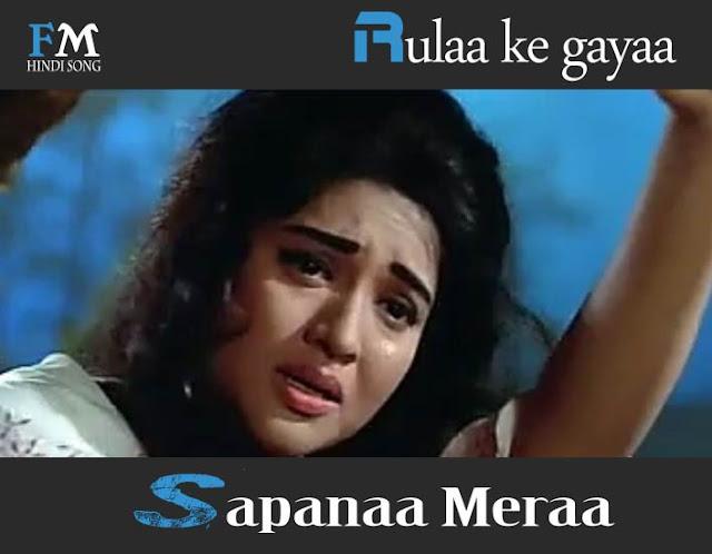 Rulaa-ke-gayaa-Sapanaa-Meraa-Jewel-Thief-1967