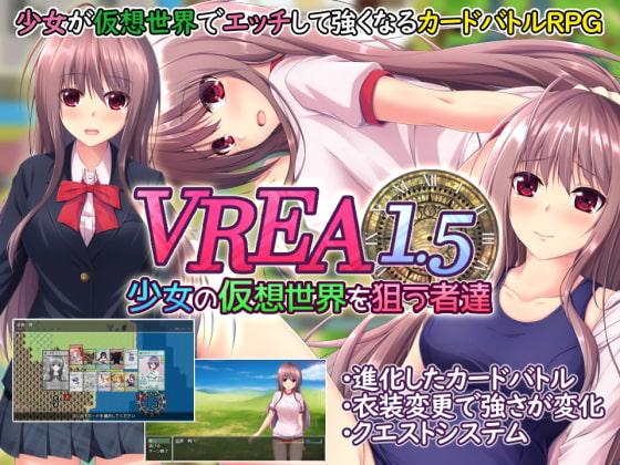 [H-GAME] VREA1.5 JP