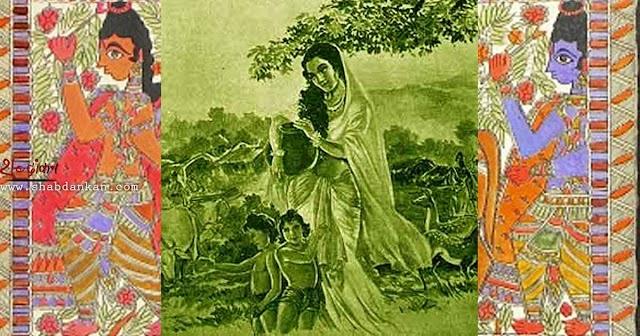 सीता राम और रावण — हृषीकेश सुलभ की अतिमर्मस्पर्शी कहानी