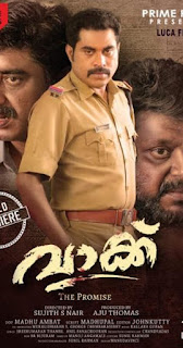 Vaakku (2021) Full Movie Download