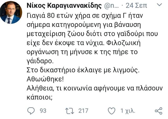 AgroPublic  