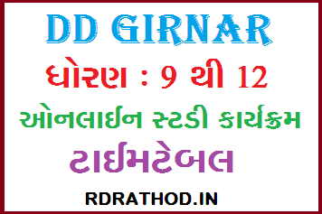 DD Girnar Timetable 9 to 12