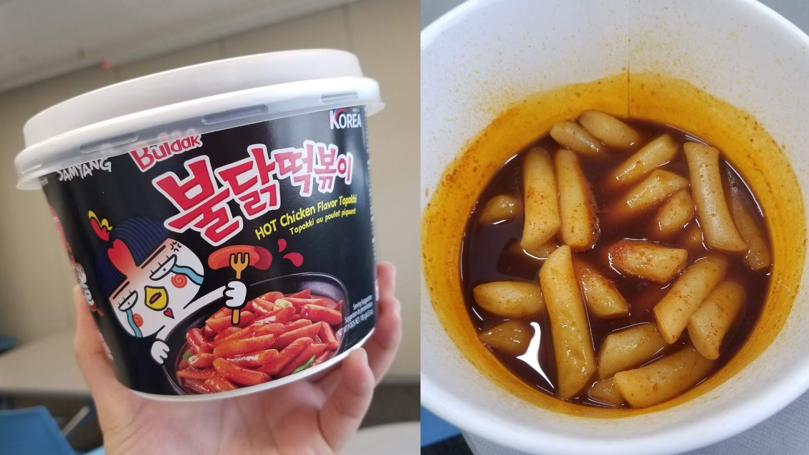 Can You Handle These Instant Fire Korean Rice Cakes?
