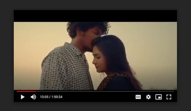 কাঠবিড়ালী ফুল মুভি | Kathbirali (2020) Bangla Full HD Movie Download or Watch