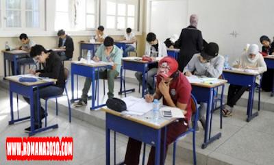 أخبار المغرب: امتحانات الباك.. 10 تلاميذ بالقاعة بالمغرب