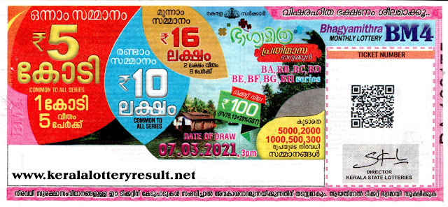 Live: Kerala Lottery Result 07.03.21 Bhagyamithra BM-4 Lottery Result