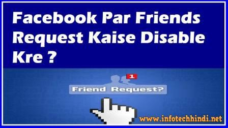 Facebook Friends Request Disable