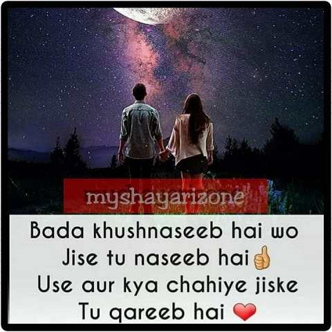 Sensitive Shayari Image | Sad Love Shayari Heart Touching SMS