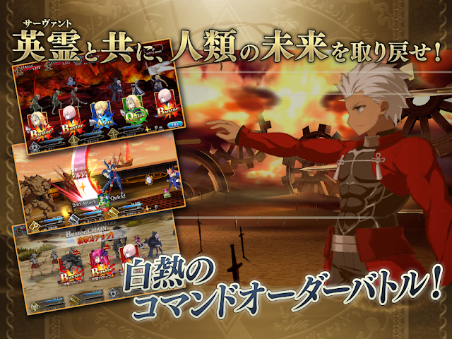 Download Fate Grand Order Japanese Mod Apk