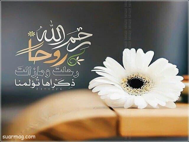 خلفيات واتس اب اسلاميه 14   Islamic WhatsApp wallpapers 14