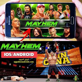 تحميل لعبة WWE Mayhem