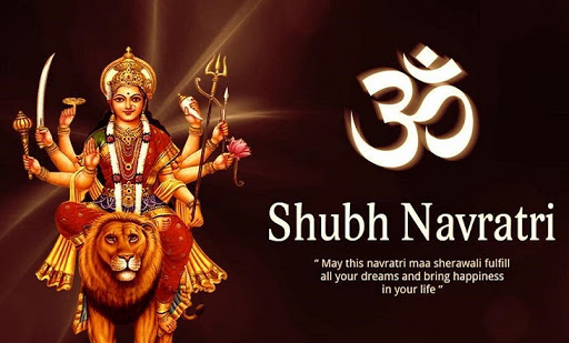 HAPPY NAVRATRI 2020 - WISHES IMAHES , QUOTES, PHOTOS, MESSAGES, SMS, AND GREETINGS